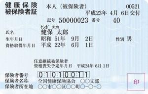 250513003